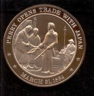 31 марта 1854 года Мэттью Кэлбрейт Перри открывает торговлю с Японией.jpg