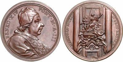 31 марта 1675 Бенедикт XIV.jpg
