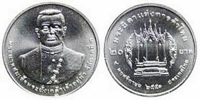31 марта 1788 года родился  — Рама III, король Сиама..jpg