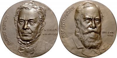 31 марта 1811 года родился — Роберт Вильгельм Бунзен..jpg