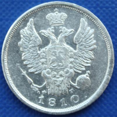 Фото монеты 021.jpg