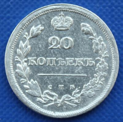 Фото монеты 025.jpg