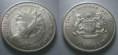 31 августа 1957 независимость Малайзия .JPG