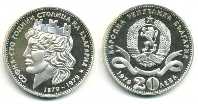 3 апреля 1879 года — София провозглашается столицей Болгарии..jpg
