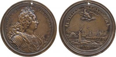 3 апреля 1643 года родился — Карл V (герцог Лотарингии).jpg