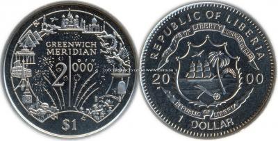 13 октября 1884 года Гринвич официально признали местом, через которое проходит нулевой меридиан..jpg