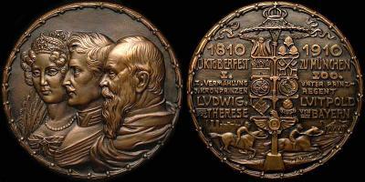 12 октября 1810 года —   Октоберфест..jpg