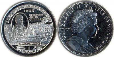 21 октября 1805 Трафальгарское сражение. 29 сентября 1771 Джон Кьюллиам (John Quilliam).jpg