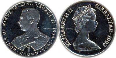 14 декабря 1895 Георг VI.jpg