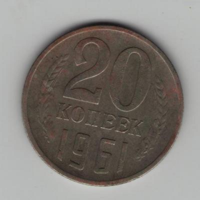 20к1961г.ПЕРЕПУТКА.jpg