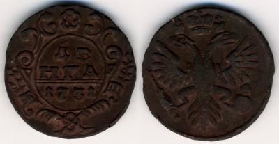 1731-denga.jpg
