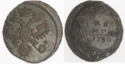 1730-denga-4pera.jpg