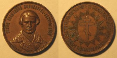 4 апреля 1866 года спас жизнь императора Александра II Осип Иванович Комиссаров.jpg