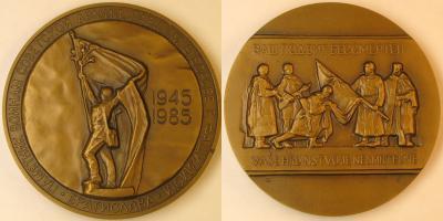 4 апреля 1945 Освобождение Братиславы..jpg