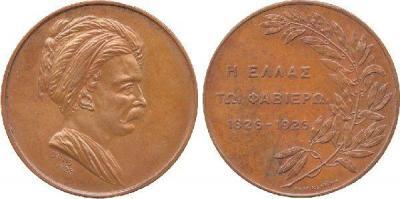 3 апреля 1770 года родился — Теодорос (Федор) Колокотронис..jpg
