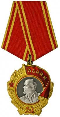 6 апреля 1930 — Постановлением ЦИК СССР учреждены орден Ленина.jpg