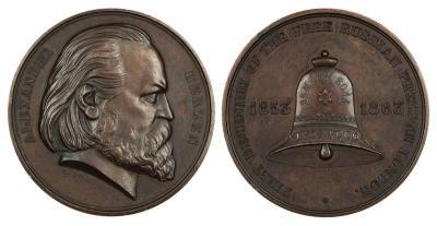 6 апреля 1812  Александр Иванович Герцен.jpg