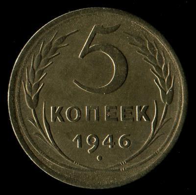 5-1946REV-sdvoenie.jpg