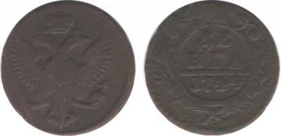 1744-denga.jpg