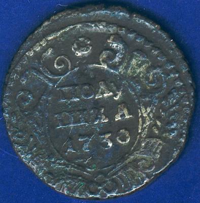 Polyschka 1730r.jpg