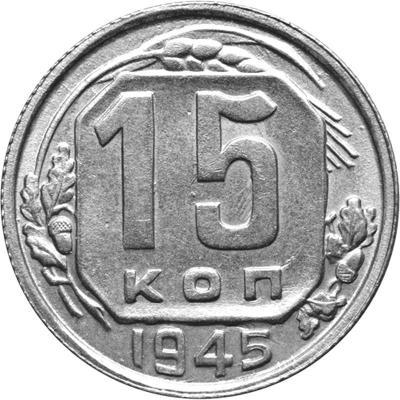 1945 В.jpg
