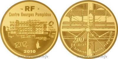 31 января 1977 года был открыт Центр Жоржа Помпиду.jpg