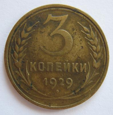 1 1929.jpg