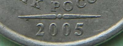 Копия SAM_0355 640x480.JPG
