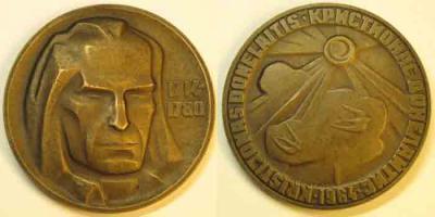 1 января 1714 Кристионас Донелайтис.jpg