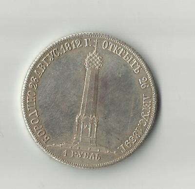 1839 год.jpg