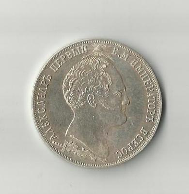 1839 год (1).jpg