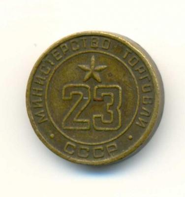 coins_240710_7.jpg