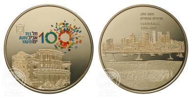 11 апреля 1909 года — Был основан город Тель-Авив..jpg