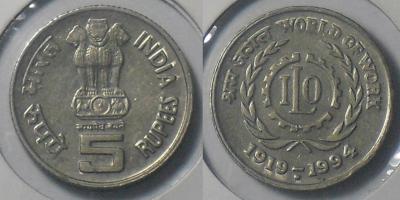 11 апреля 1919 года — Создана Международная организация труда (МОТ).JPG