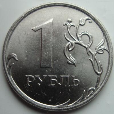 1р2010б.jpg