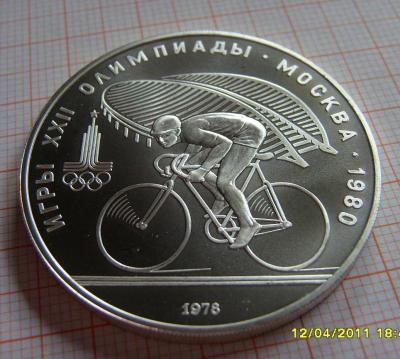 post-19875-130264049657_thumb.jpg