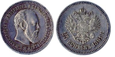 25-1891.JPG