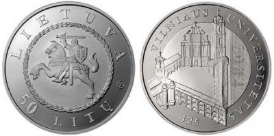 16 апреля 1803 года Вильнюсский университет..jpg