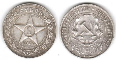 Rubl1922.jpg