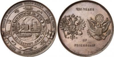 130 лет русско-американской дружбы, 1906.jpg