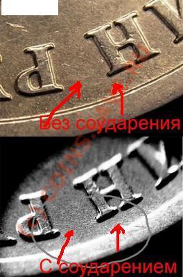 1 рубль 2005СПМД-шлифов.ШТ.Б.jpg