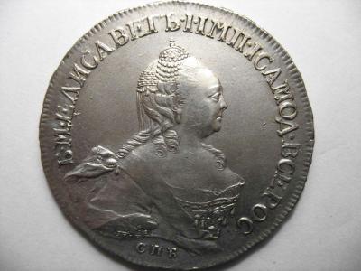 52ELIS 1758 а.jpg