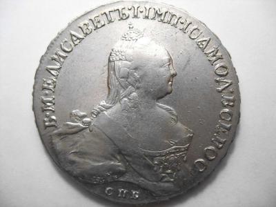 53ELIS 1759 а.jpg