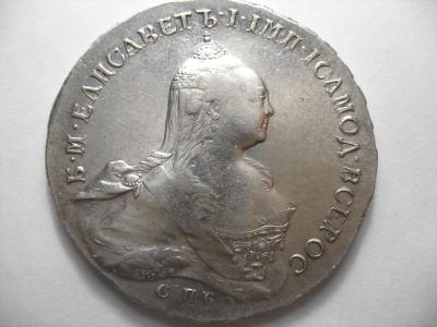 54ELIS 1761 а.jpg