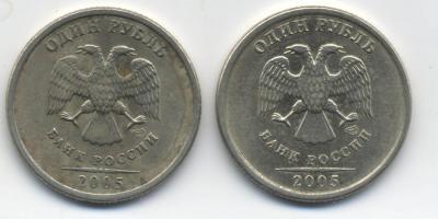 1р 2005.jpg