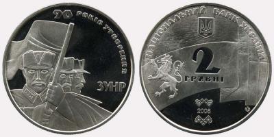 19 октября 1918 Западно-Украинская народная республика.jpg