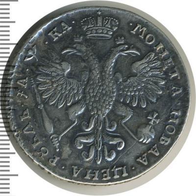 1 рубль 1721г XF Инициал медальера К_Биткин 60.486_Wolmar VIP 230_310311_Lot85_predv 31755_295849_1.jpg