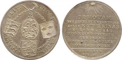 Россия заключила конвенции с Данией 9 (20) июля 1780 года и Швецией 1 (12) августа 1780 года.jpg