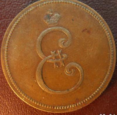 новодел 1 коп.1796  1.JPG