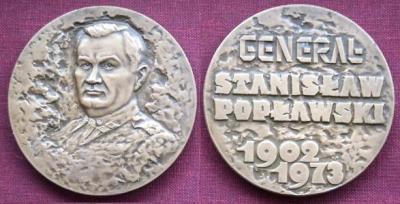 22 апреля 1902 года родился Поплавский, Станислав Гилярович.jpg